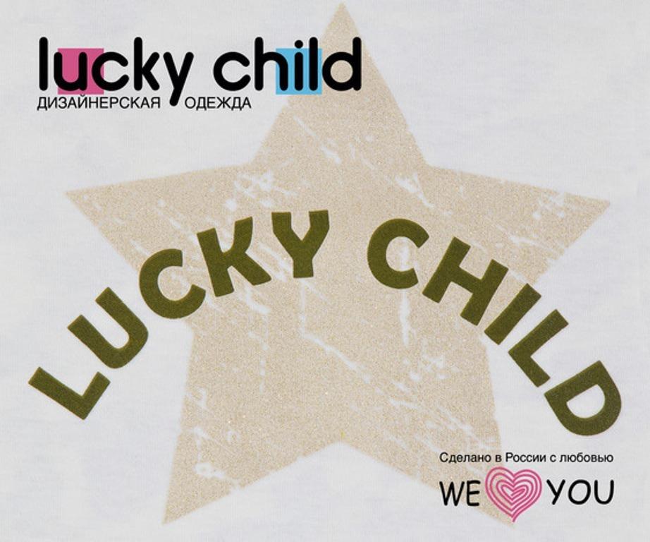 Комбинезон, Вежливые люди, Lucky Child