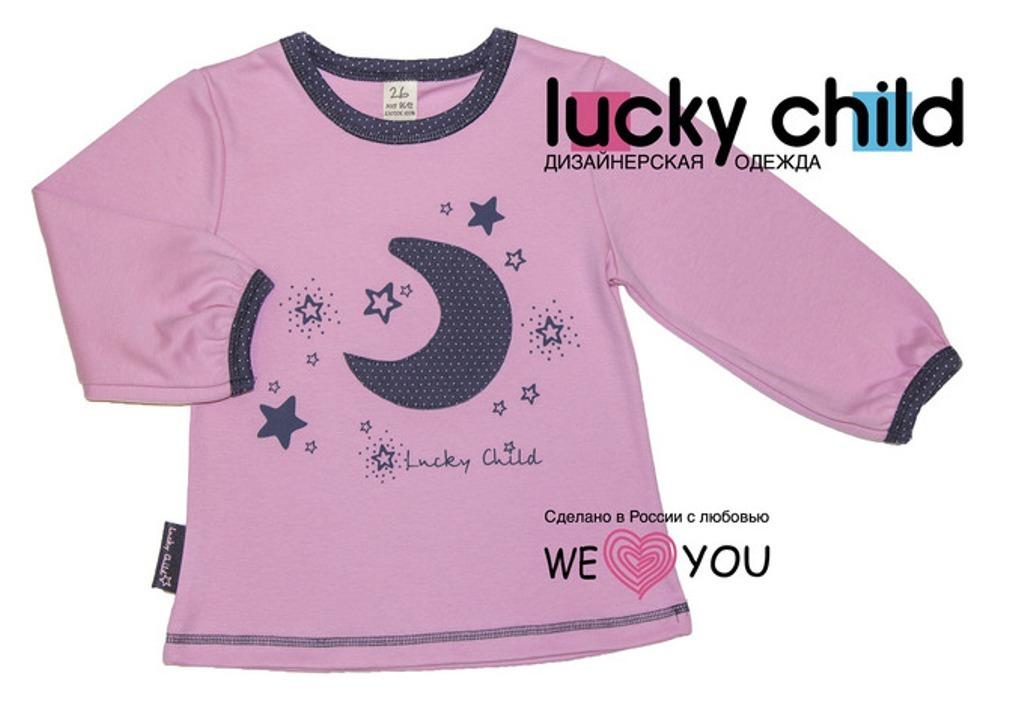 Пижама для девочки, Lucky Child