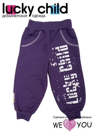 Комплект: кофта и брюки, футер