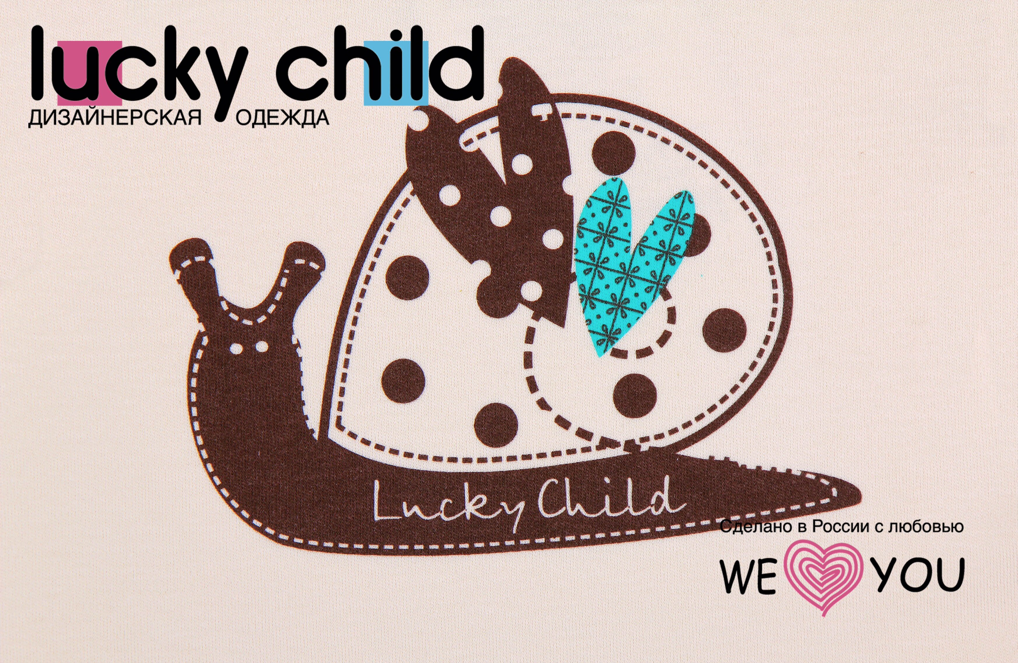 Нагрудник, из коллекции «Улитки», Lucky Child