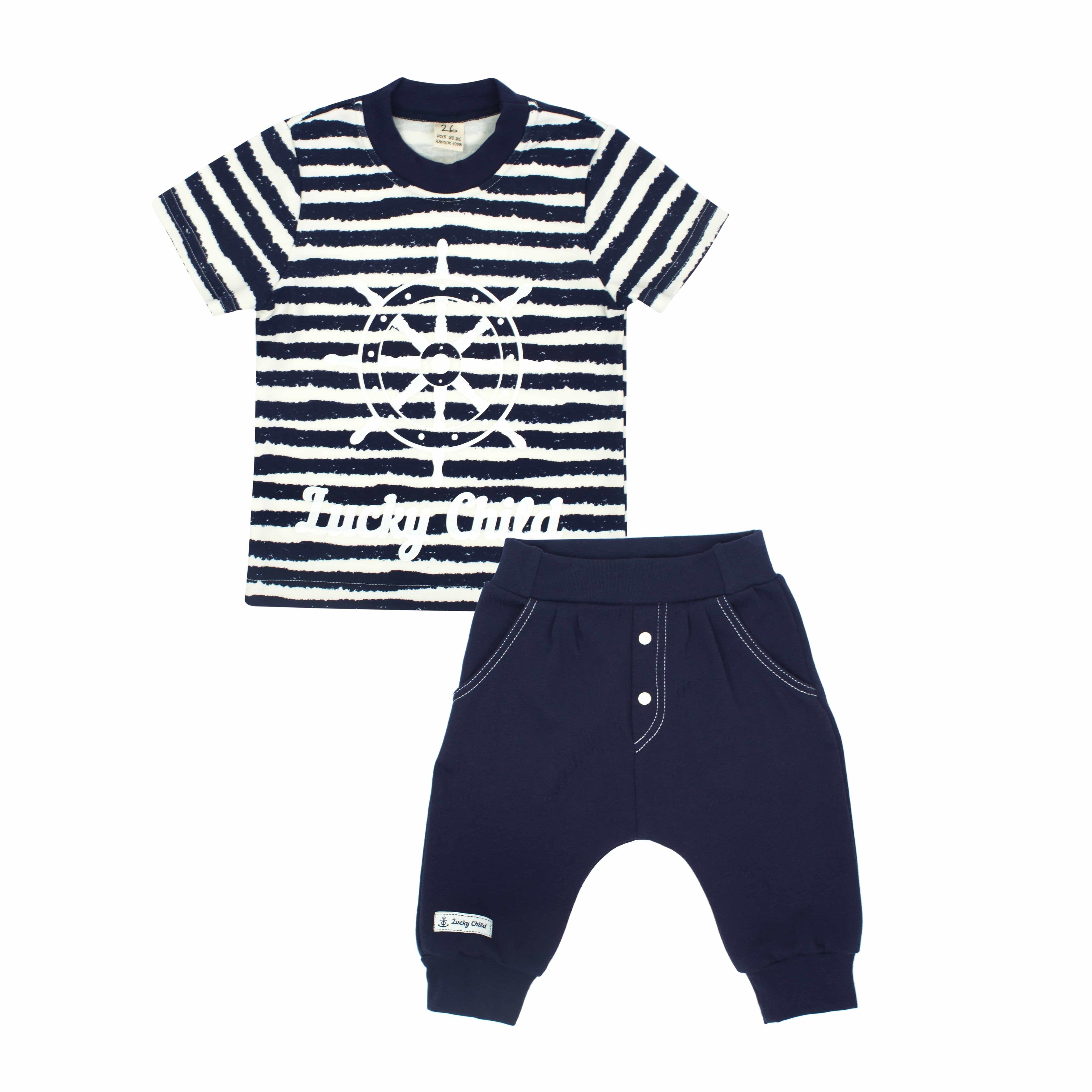 Комплект футболка и бриджи для мальчика