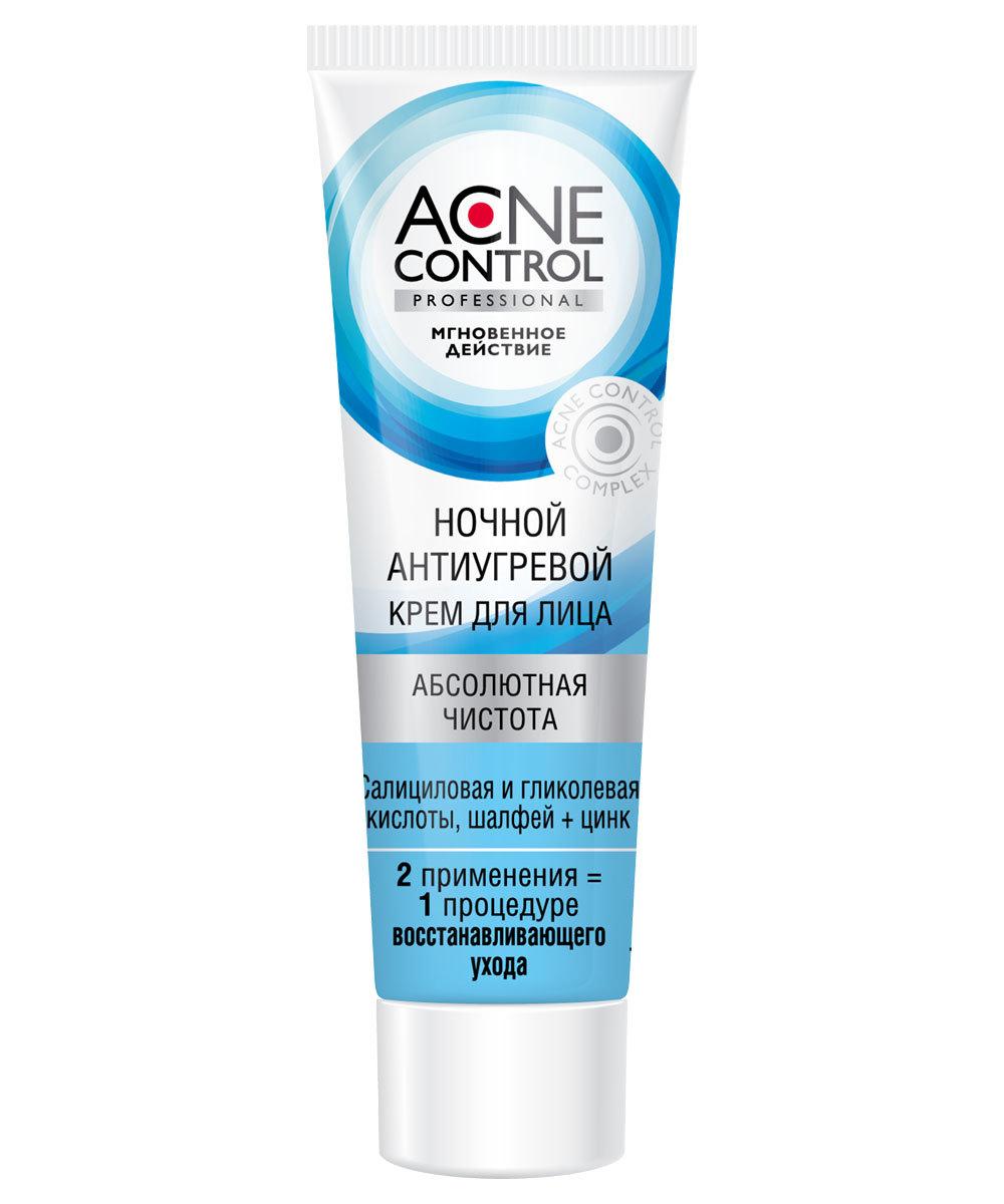Крем для лица ночной антиугревой Professional - Абсолютная чистота