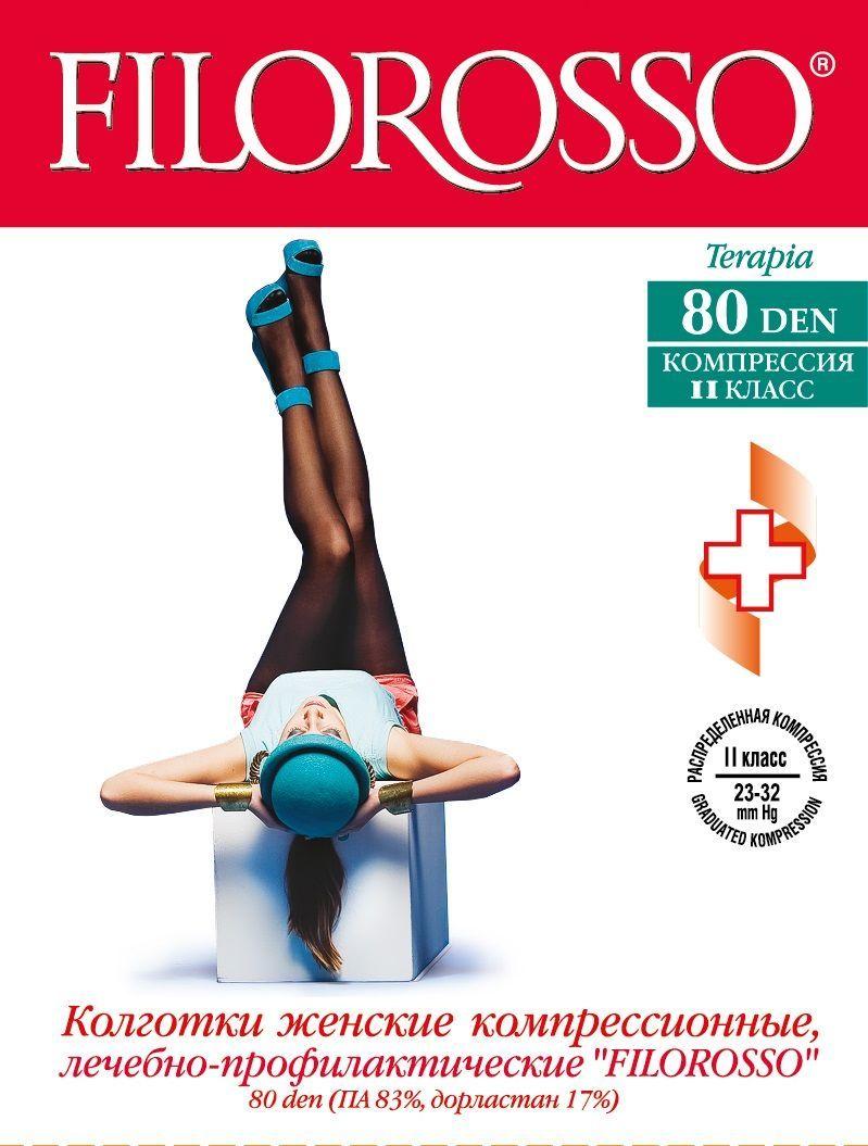 Колготки лечебно-профилактические Terapia 80 den, 2 класс компрессии, рост 168 см