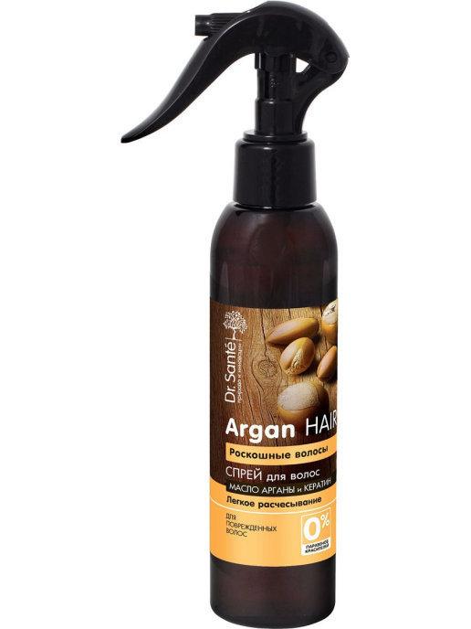 Dr.Sante Argan Hair - Спрей для волос - Роскошные волосы - Легкое расчесывание