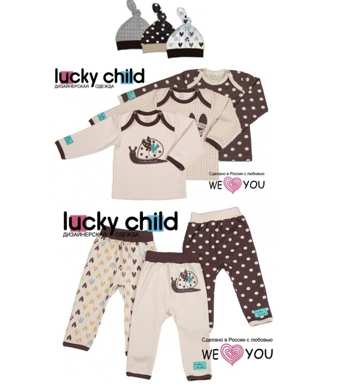 Комплект из 9 предметов (кофточки/3шт. + штанишки/3шт. + шапочки/3шт.), Улитки, Lucky Child