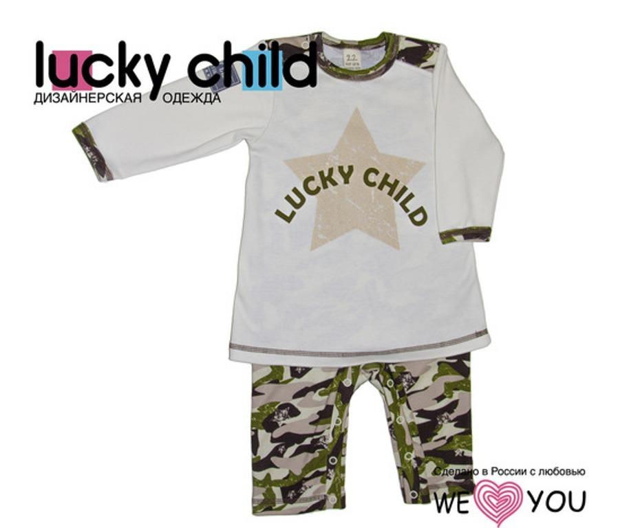 Lucky Child Комбинезон, Вежливые люди
