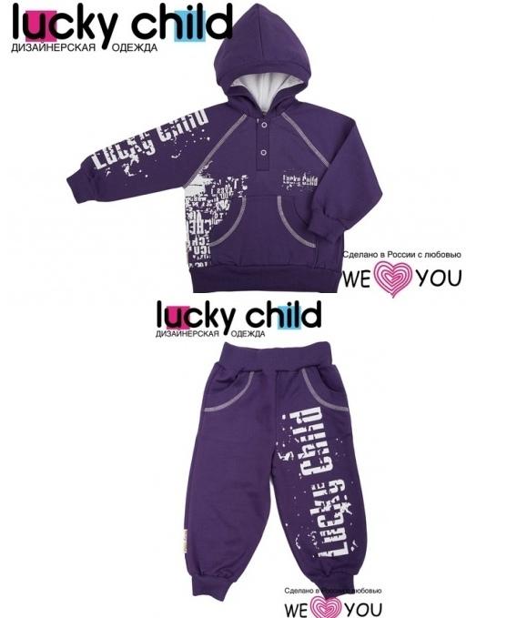 Lucky Child Комплект: кофта с капюшоном и брюки, футер