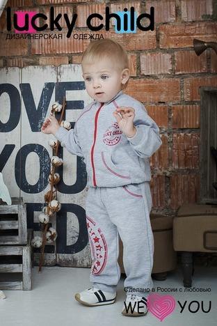 Комплект: кофта и брюки, футер, Lucky Child