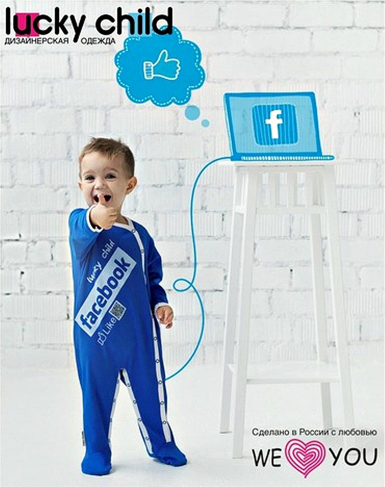 Комбинезон Facebook, Lucky Child
