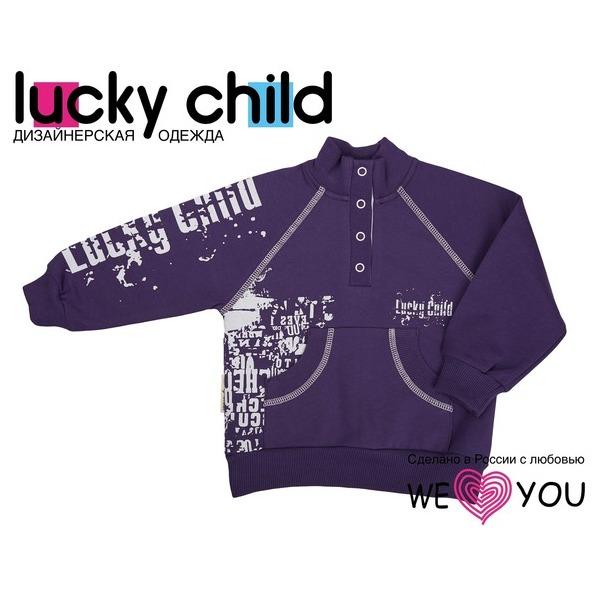 Кофта детская без капюшона (толстовка), футер, Lucky Child