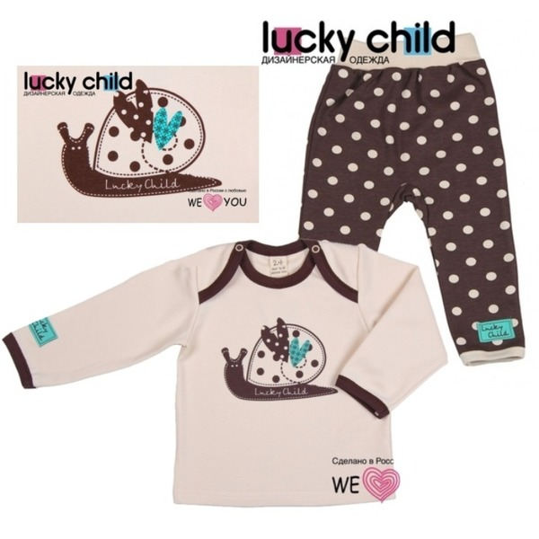 Lucky Child Комплект из 2 предметов (кофточка + штанишки), Улитки