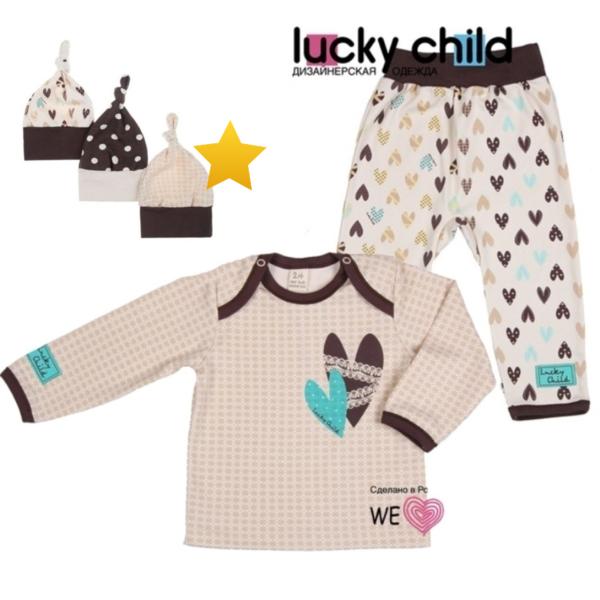 Комплект из 3 предметов (кофточка + штанишки + шапочка), Улитки, Lucky Child