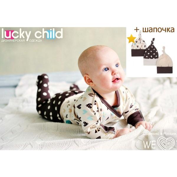 Комплект из 3 предметов (распашонка + ползунки + шапочка), Lucky Child