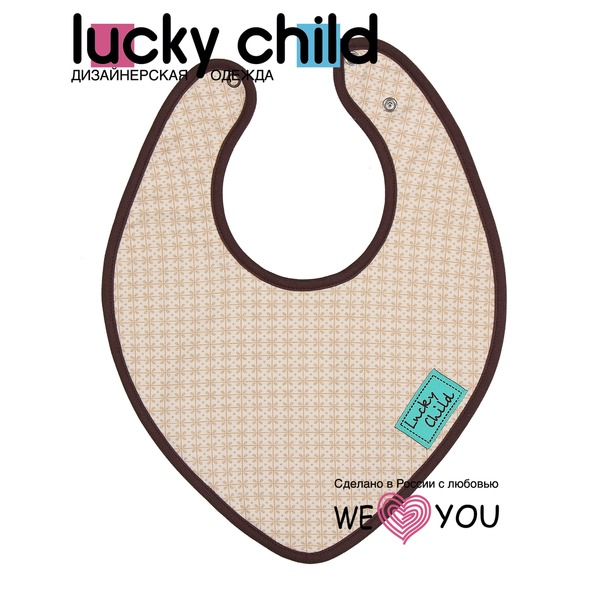 Lucky Child Нагрудник, из коллекции «Улитки»