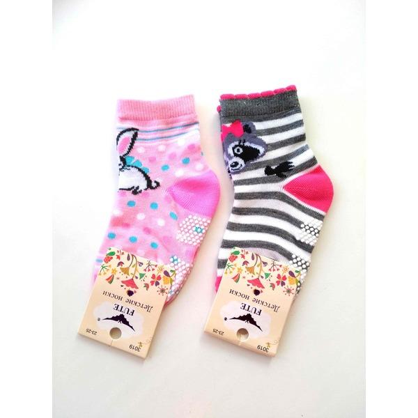 Носки детские с тормозами, 2 пары, FUTE