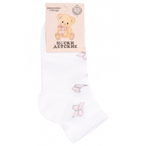 Носки детские для девочки