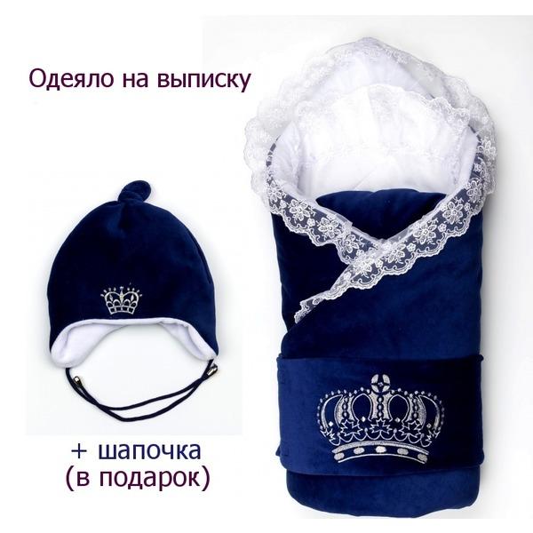 Одеяло на выписку + шапочка в подарок