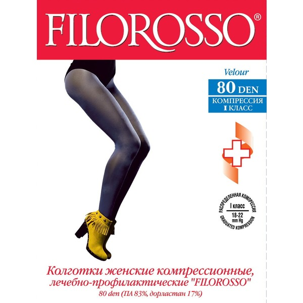 Колготки лечебно-профилактические Velour 80 den, 1 класс компрессии, рост 168 см
