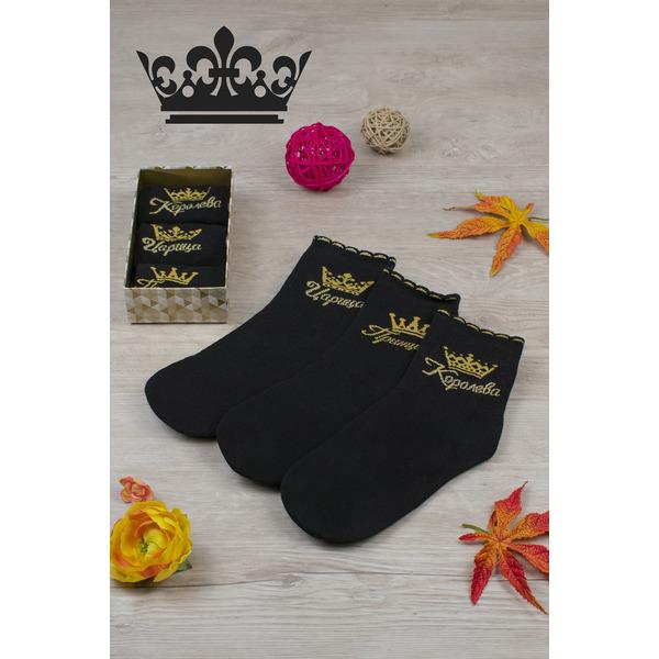 """Носки женские """"Королева"""", набор 3 пары"""