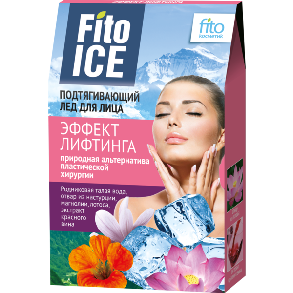 Лед для лица подтягивающий - эффект лифтинга