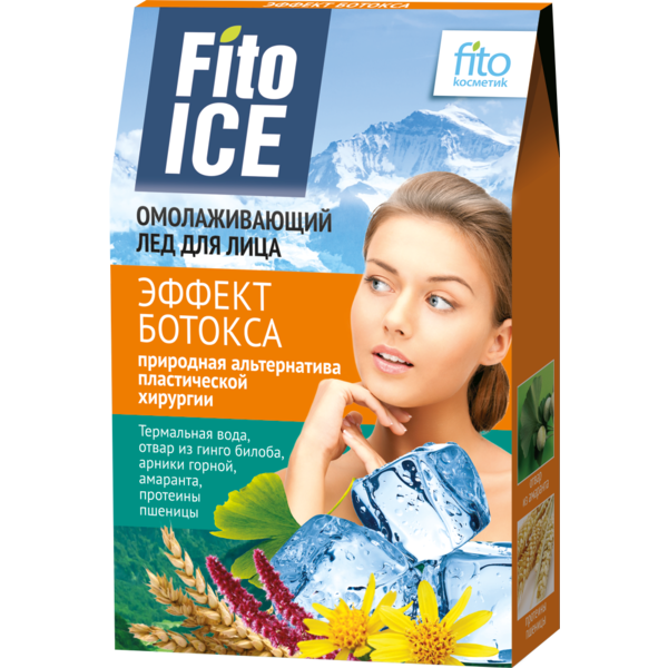 Лед для лица омолаживающий - эффект ботокса