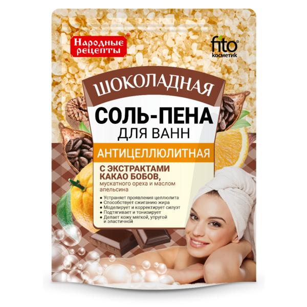 Соль-пена для ванн - Антицеллюлитная Шоколадная