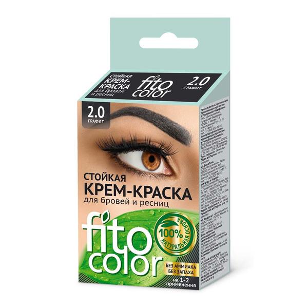 Стойкая крем-краска для бровей и ресниц - цвет графит