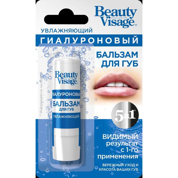 Бальзам для губ - гиалуроновый