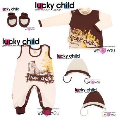 Комплект для новорожденного из 5 предметов (водолазка + ползунки + чепчики 2шт + пинетки), Улицы, Lucky Child