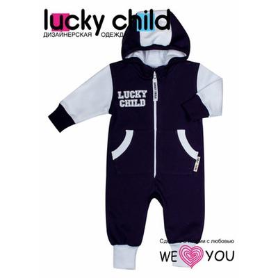 Комбинезон с капюшоном, Lucky Child