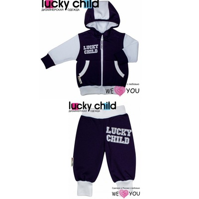Комплект: кофта с капюшоном и брюки, футер, Lucky Child