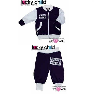 Lucky Child Комплект: кофта и брюки, футер