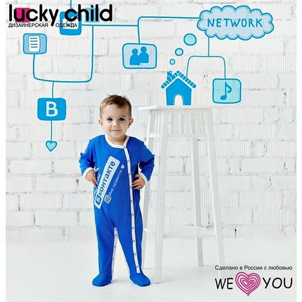 Комбинезон, Lucky Child