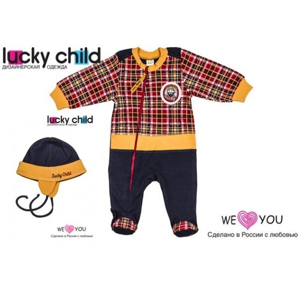 Комплект из 2 предметов: комбинезон + шапочка, Мужички, Lucky Child