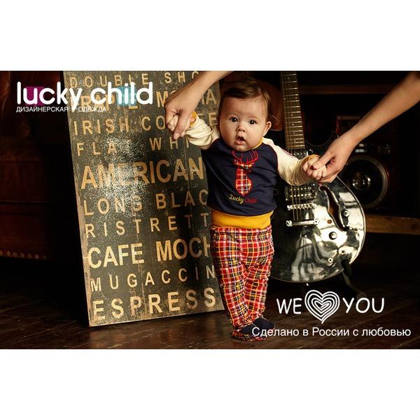 Комплект из 2 предметов: лонгслив + ползунки, Мужички, Lucky Child
