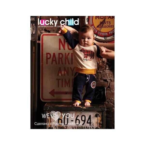Комплект из 2 предметов: лонгслив + брючки, Мужички, Lucky Child