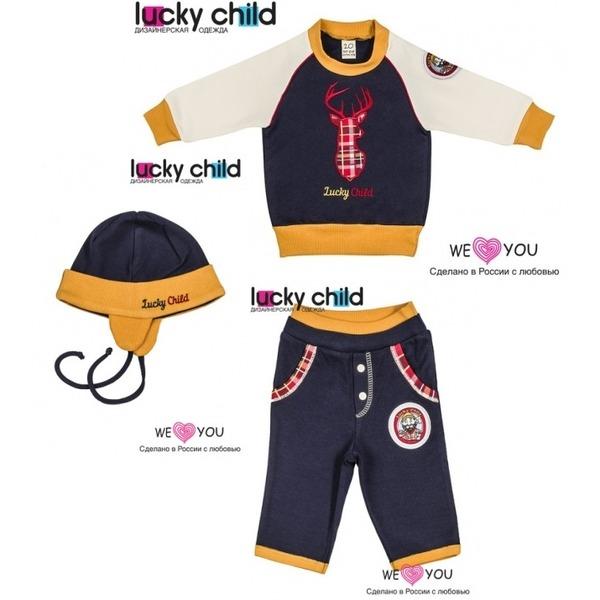 Комплект из 3 предметов, Lucky Child
